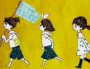 「シカーダ」を歌ってみた【だるま屋】 thumbnail