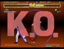 餓狼MOW 対戦動画 Charles's Wain(カイン)vs コバ(グラント)6