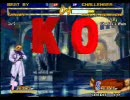 餓狼MOW 対戦動画 Charles's Wain(カイン)vs コバ(グラント)7