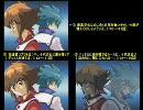 【遊戯王GX】OP3 スローモー全部比較