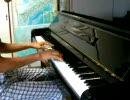 鳥の詩をピアノで弾いてみた