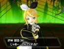 【リンレンMEIKO】ヒステリック・ビーツ・アップ【オリジナル & MMD】 thumbnail