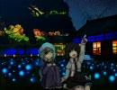 【ニコニコ動画】【東方ニコカラ】 幻想のサテライト (onvocalを解析してみた