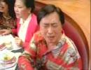 (タイCM)MK Suki[Kin Roy Ching Lan]