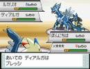 ポケモン WCS2010 ラストチャレンジ 西日本決勝 ぽんvsヨシヒコ thumbnail