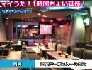 【5/4 マイうた!】〜舞美さん〜
