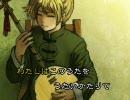 ◆ 紡唄 歌ってみた Ver.紫蓮 ◆ thumbnail