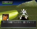 リアルロボット戦線 第5話「反乱分子」