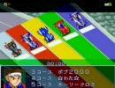 ミニ四駆 シャイニングスコーピオン 「全国の強者同士の対決!SGJC編」