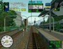 電車でGO!3 通勤編 初級209系 新宿-秋葉原(windows)