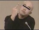 【がくっぽいど】ヤンキーの兄ちゃんのうた thumbnail