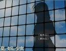 蝉と少女の謎を解く【夏、セミ、少女実況】part1