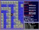 ほぼ初見のザナドゥ(Xanadu)シナリオ2を実況プレイ part-21