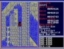 ほぼ初見のザナドゥ(Xanadu)シナリオ2を実況プレイ part-22