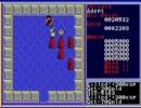 ほぼ初見のザナドゥ(Xanadu)シナリオ2を実況プレイ part-23