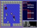 ほぼ初見のザナドゥ(Xanadu)シナリオ2を実況プレイ part-25