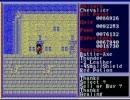 ほぼ初見のザナドゥ(Xanadu)シナリオ2を実況プレイ part-26