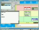 BTRON -世界最速OS- ロングバージョン2