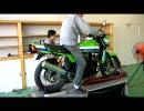 【バイク】 ZRX400 排気音を堪能して見る