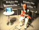 ISAO:GUITAR RIG 2 demonstrates #1