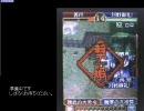 三国志大戦DS peercast配信 西行ch 9月17日 part1
