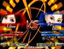 VF5 Ver.C 九段アイリーン vs 九段パイ 高画質版