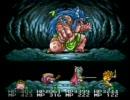 大貝獣物語2をじっくりプレイその58