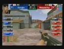 【CSO】Diregie vs WemadeFox【東アジア大会】 thumbnail
