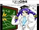 予想スレ生放送に戀塚さん登場【H.22 6/02】(1/3)