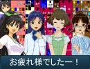 【卓m@s】Board Game m@ster ~プエルトリコ~ 最終話 thumbnail