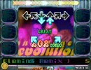 Dance Dance Revolution Solo 2000 - ゲームプレイ
