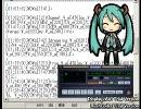 デスクトップでうたう初音ミク。に歌詞を見せてみた。