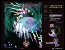 東方永夜抄 normal レミリア組で攻略 MIDI音源 stage4-6B