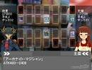 【ユギマス】アイドルマスター5D's第04話「主腐、現る」