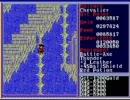ほぼ初見のザナドゥ(Xanadu)シナリオ2を実況プレイ part-29