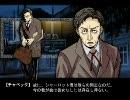 漆黒のシャルノス プレイ動画 Part10