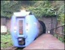 通過動画 - 室蘭本線小幌駅で列車の通過を体験する