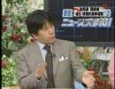 宮崎哲弥「麻生さんのクーデター?ありえないでしょ」