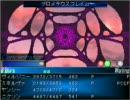 RPGツクール2000のゲーム セラフィックブルーをプレイ57