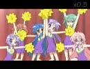 らき☆すた 24話ダンスシーンの速度を変えてみた。