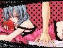 【合わせてみた】ロミオとシンデレラ【花