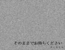 銀○組曲(音質改善ver)