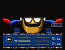 【実況】いい大人達がロックマンメガワールドを本気で遊んでみた。part26 thumbnail