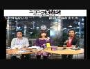 .review  × TSUTAYA TOKYO ROPPONGI連続トークイベント① thumbnail