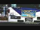 since1998 ~日本初の一般路線用連節バス~