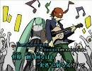 【ニコカラ】StargazeR【OnVocal】 thumbnail