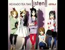 【中②女子☆二人】「Listen!!」を歌ってみた アリス☆クララ