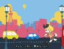第15位:【鏡音リンオリジナル曲】しゅうまつがやってくる!【PV】 thumbnail
