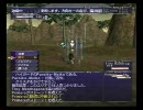 FF11β プレイ動画 その2~ウィンダス編~