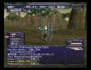 FF11β プレイ動画 その2~ウィンダス編~